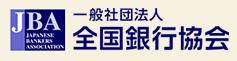 KSC(全国銀行個人信用情報センター)のロゴマーク